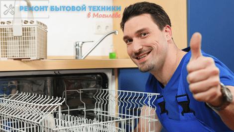 Ремонт бытовой техники в Могилеве и Могилевской области